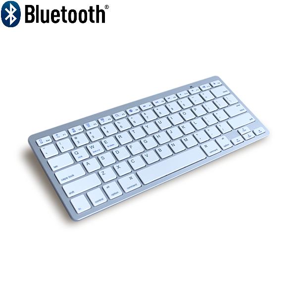 Ergo Compact Toetsenbord Zilver Bluetooth 5.0 (Ergosupply)