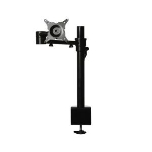 Skylon Monitorarm Zwart - monitor beugel