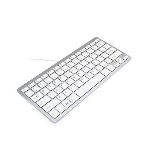 Ergo Compact Toetsenbord Zilver